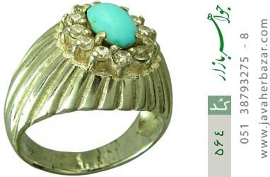 انگشتر فیروزه نیشابوری - کد 564