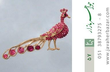 گل سینه طاووس زنانه - کد 57