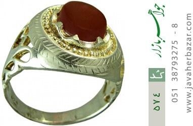 انگشتر عقیق یمن - کد 574