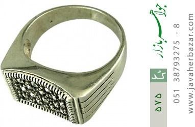 انگشتر مارکازیت مردانه - کد 575