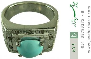 انگشتر فیروزه نیشابوری رکاب دست ساز - کد 579