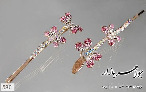 گل سر اتریشی طرح پروانه زنانه - عکس 3