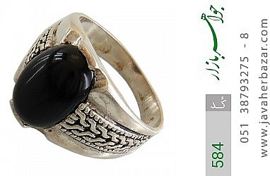 انگشتر عقیق سیاه طرح سیاه قلم - کد 584