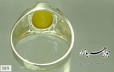 انگشتر عقیق حکاکی شرف الشمس - تصویر 2