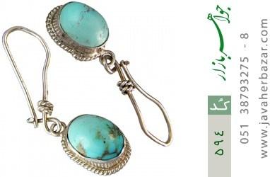گوشواره فیروزه نیشابوری - کد 594