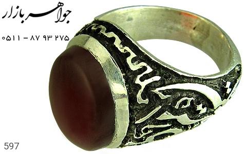 انگشتر عقیق قلم زنی امیری حسین و نعم الامیر هنر دست استاد قلمزنیخاص - عکس 1