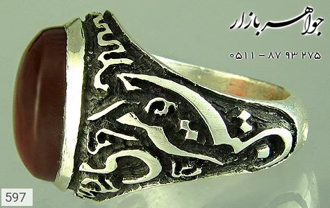 انگشتر عقیق قلم زنی امیری حسین و نعم الامیر هنر دست استاد قلمزنیخاص - تصویر 2