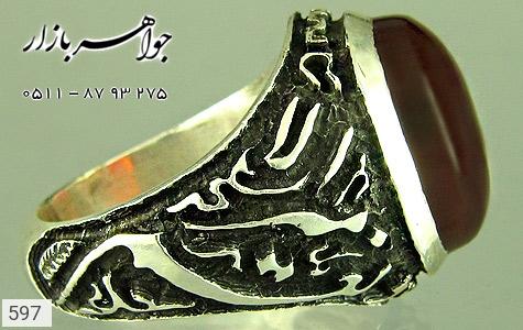 انگشتر عقیق قلم زنی امیری حسین و نعم الامیر هنر دست استاد قلمزنیخاص - عکس 3