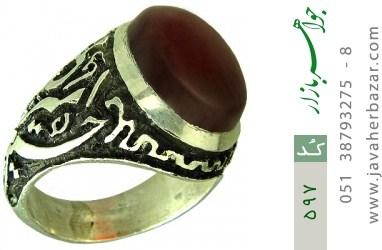 انگشتر عقیق قلم زنی امیری حسین و نعم الامیر هنر دست استاد قلمزنیخاص - کد 597