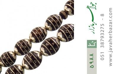 تسبیح نقره و کوک (کشکول) سوپر 33 دانه دست ساز مصری