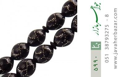 تسبیح نقره و یسر سوپر 33 دانه دست ساز مصری