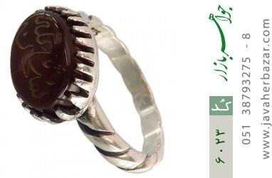 انگشتر عقیق حکاکی سبحان الله - کد 6023