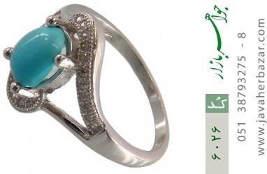 انگشتر فیروزه نیشابوری - کد 6026