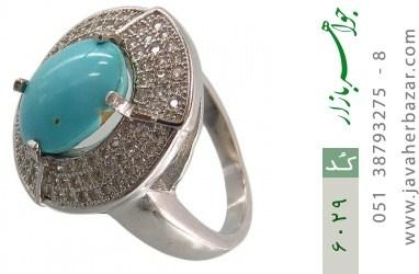انگشتر فیروزه نیشابوری - کد 6029