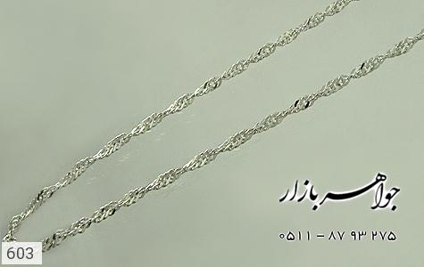 زنجیر نقره ایتالیایی طرح پیچ - تصویر 2