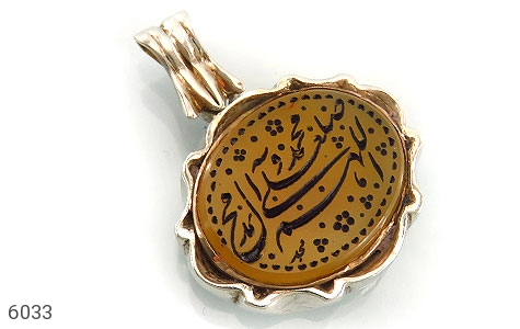 مدال عقیق حکاکی اللهم صل علی محمد و آل محمد استاد مجد فریم دست ساز - عکس 1
