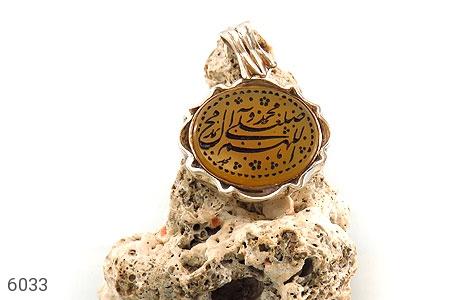 مدال عقیق حکاکی اللهم صل علی محمد و آل محمد استاد مجد فریم دست ساز - تصویر 4