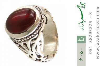 انگشتر عقیق یمن - کد 6050