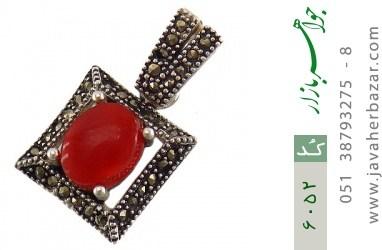 مدال عقیق یمن - کد 6052