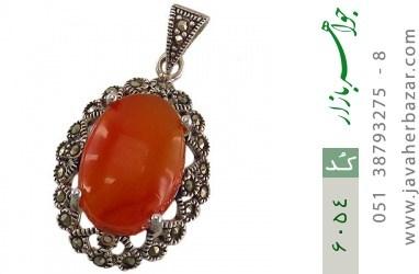 مدال عقیق یمن حکاکی شرف الشمس - کد 6054