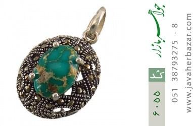 مدال فیروزه نیشابوری - کد 6055