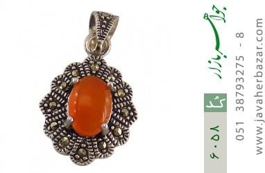مدال عقیق یمن حکاکی شرف الشمس - کد 6058