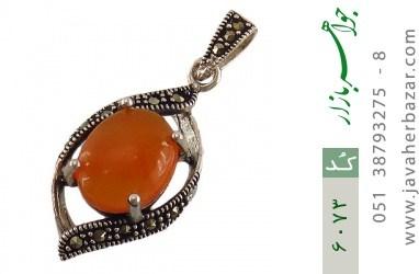مدال عقیق یمن حکاکی شرف الشمس - کد 6073
