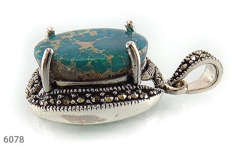 مدال مارکازیت و فیروزه نیشابوری - تصویر 2
