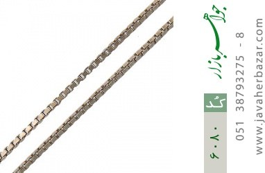 زنجیر نقره ونیزی 50 سانتی پهن - کد 6080