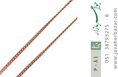 زنجیر نقره 44 سانتی رنگ مسی - کد 6081