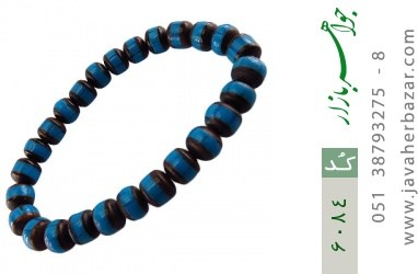 دستبند کوک (کشکول) مصری - کد 6084