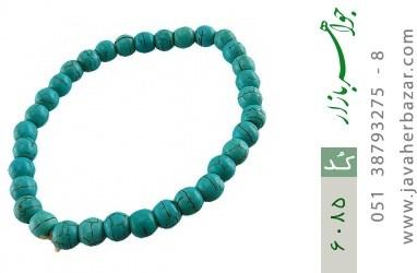 دستبند فیروزه تبتی خوش رنگ زنانه - کد 6085