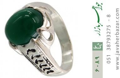 انگشتر عقیق سبز خوش رنگ مردانه - کد 6089