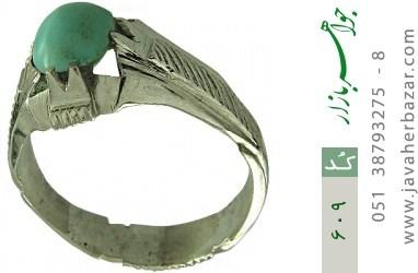 انگشتر فیروزه نیشابوری - کد 609