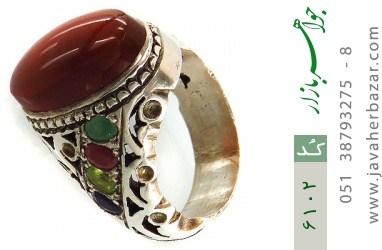 انگشتر زمرد و یاقوت و زبرجد و عقیق یمن - کد 6102