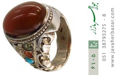 انگشتر فیروزه و عقیق و یاقوت و زمرد و زبرجد یمن رکاب دست ساز - کد 6105