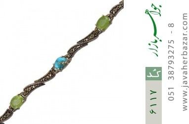 دستبند مارکازیت و زبرجد و فیروزه نیشابوری - کد 6117