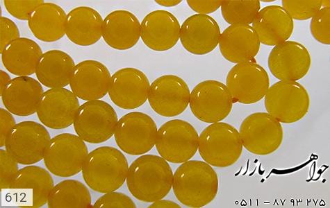 تسبیح جید زرد 101 دانه - عکس 1