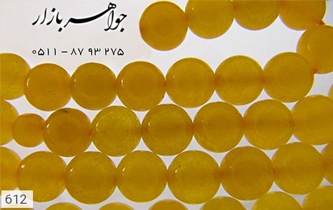 تسبیح جید زرد 101 دانه - عکس 3