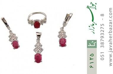 سرویس یاقوت سرخ طرح جواهری زنانه - کد 6125
