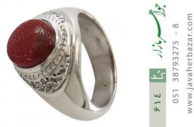 انگشتر الماس و عقیق یمن لوکس حکاکی و من یتق الله استاد احمد رکاب دست ساز - کد 614