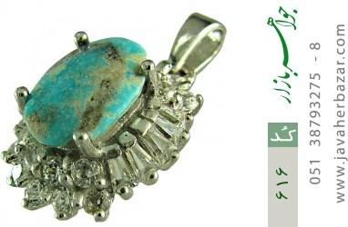 مدال فیروزه نیشابوری - کد 616