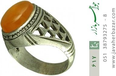 انگشتر عقیق یمن حکاکی شرف الشمس - کد 617