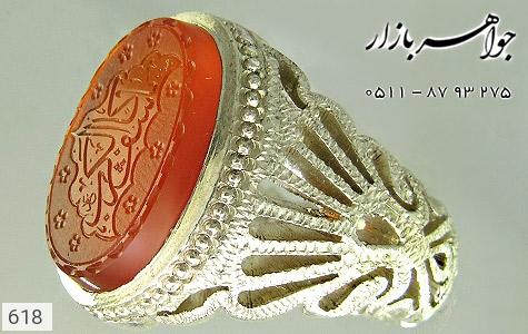 انگشتر عقیق لوکس حکاکی یا کاشف الکرب استاد عبد رکاب دست ساز - تصویر 4