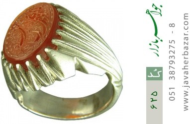 انگشتر عقیق حکاکی هنر دست استاد رحمانی - کد 625