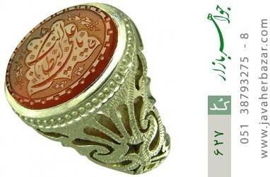 انگشتر عقیق لوکس حکاکی یا علی بن ابیطالب استاد عبد رکاب دست ساز - کد 627
