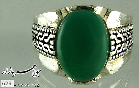 انگشتر عقیق سبز طرح سیاه قلم - تصویر 4