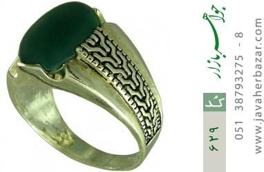 انگشتر عقیق سبز طرح سیاه قلم - کد 629