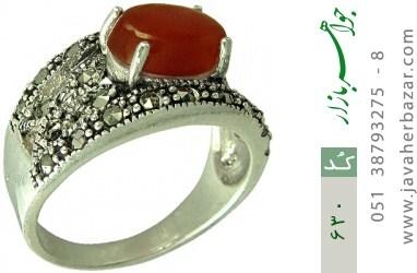 انگشتر عقیق و مارکازیت زنانه - کد 630