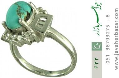 انگشتر فیروزه نیشابوری - کد 633
